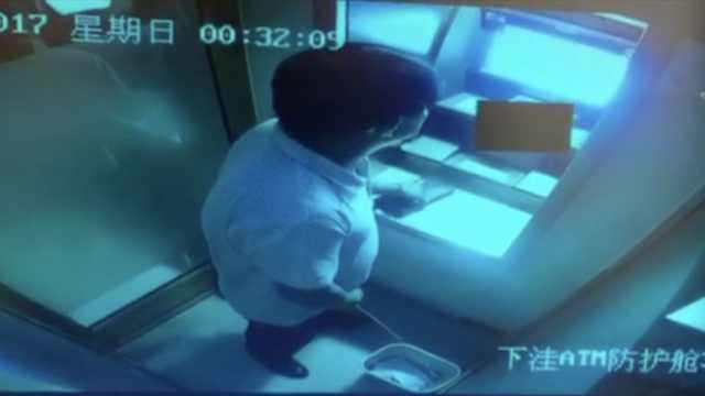 男子在ATM机边取钱边撒尿,收放自如