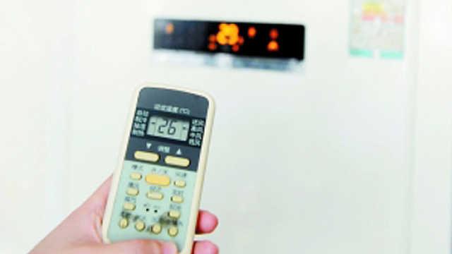 晚上空调开到26度,真的是最省电吗