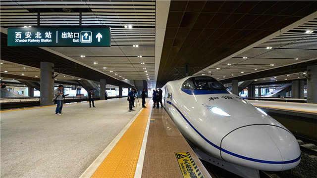 高铁穿越秦岭,西安到成都仅3小时