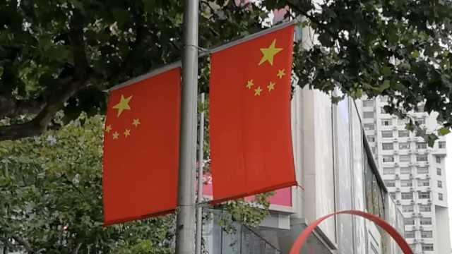 8天长假将至!上海准备好了,你呢?