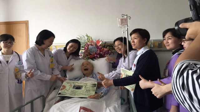 离世前夕,99岁钱谷融仍笑对所有人