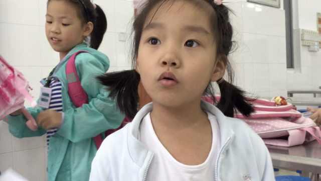 国庆8天假,小学生有多少作业?