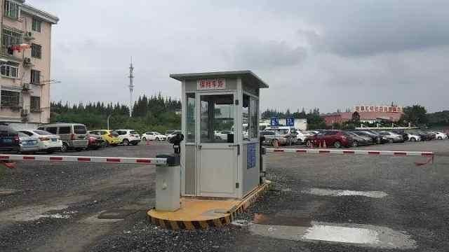 缓解停车难!上海开启共享停车模式