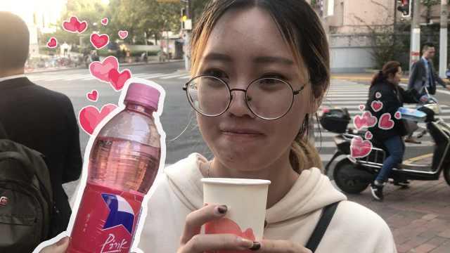 粉色的雪碧!25块一瓶,味道咋样?