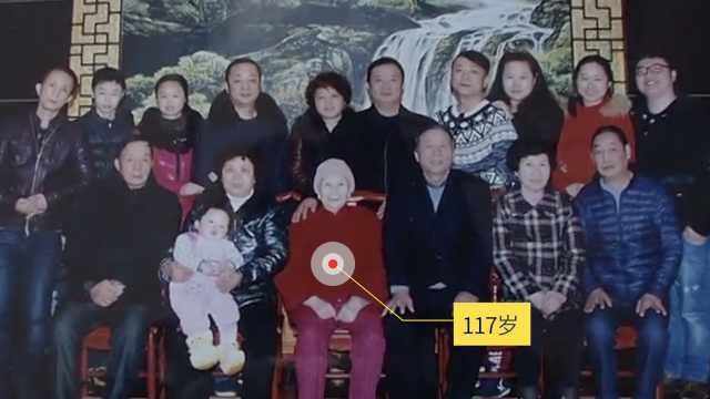 江西最长寿老人5代同堂,大女90多岁