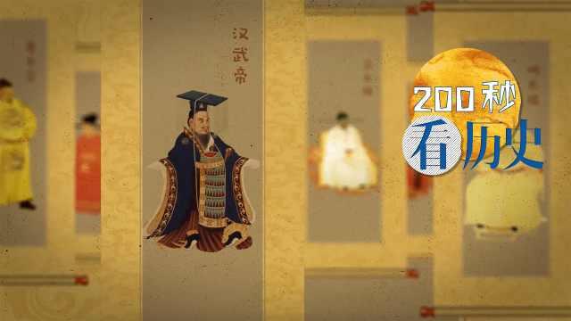 古代的中国,为何疯狂热爱帽子?