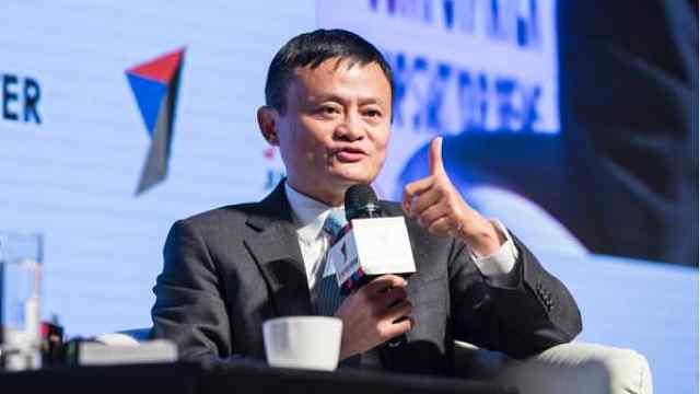 马云告诉香港年轻人:这里充满希望