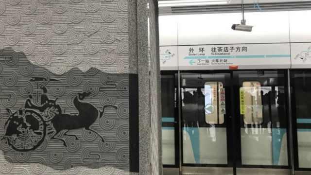 成都地铁7号线下月开通试运营