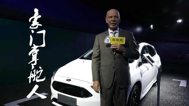 长安福特Boss:2025年实现电气化