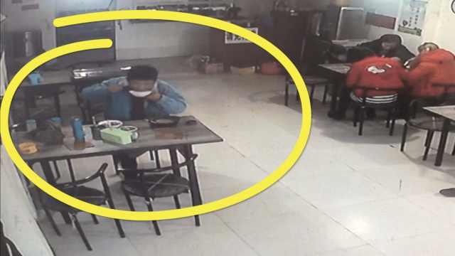 的哥饭馆丢包,邻桌男被误当成失主