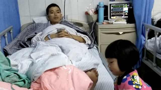 3岁女儿立志从医,给白血病父亲打针