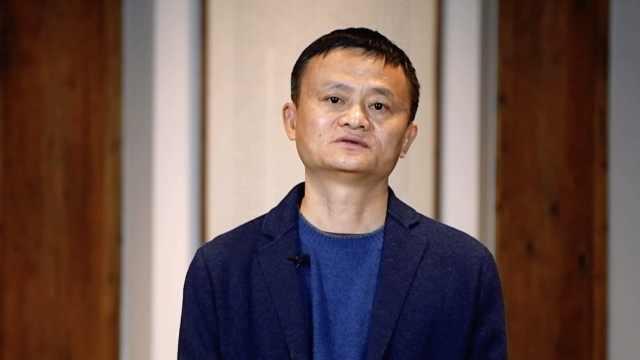马云发布乡村师范生计划:10年投3亿