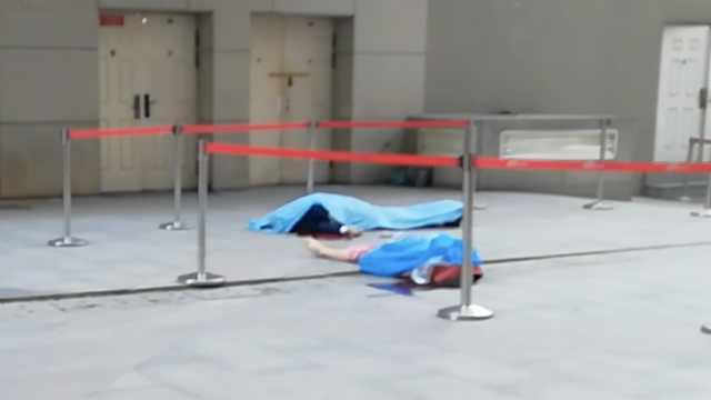 保安和女子同死商场楼旁,警方调查