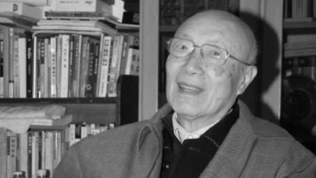 著名诗人翻译家屠岸逝世,享年94岁
