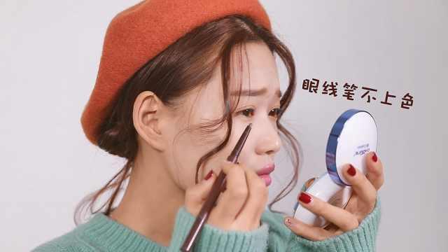 拯救化妆品,这些化妆品千万别扔!