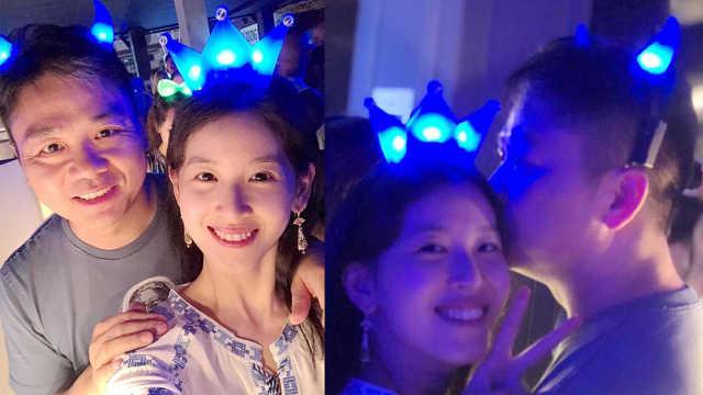 刘强东章泽天新年第一吻:超甜蜜