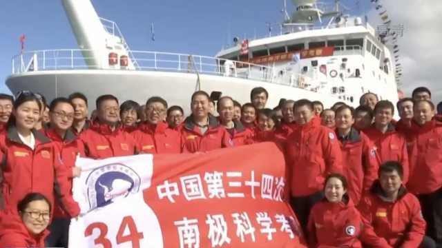 骄傲!向阳红01船开启极地科考任务
