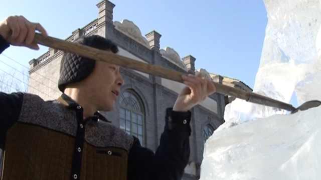 建筑工做冰雕20年,雕冰狗巧夺天工