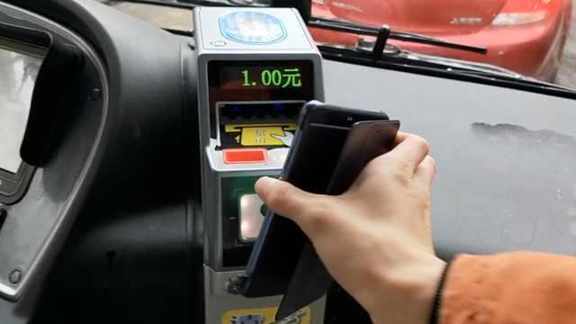 无现金时代!上海公交可扫码付款啦
