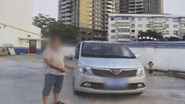 司机疏忽,3岁男童闷死幼儿园接送车
