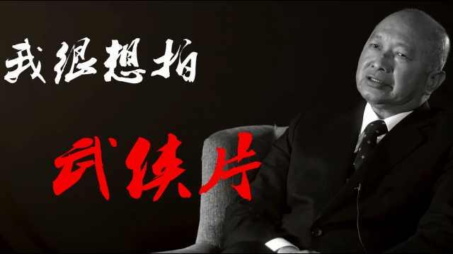 吴宇森开腔|谈谈电影里的暴力美学