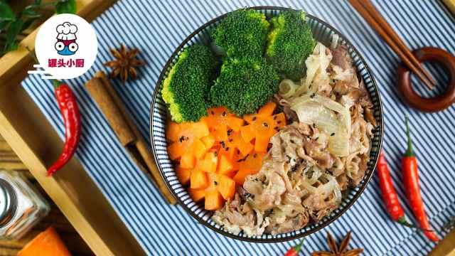 懒人日式肥牛饭,想试试吗?