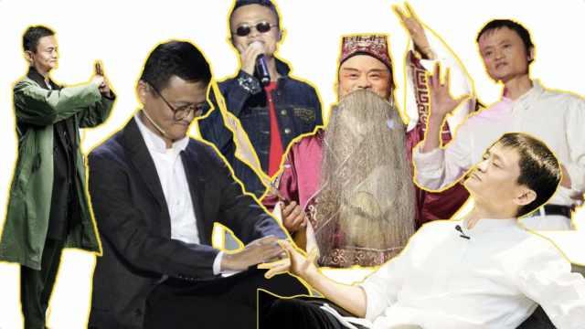 马云公布新年小目标:运动艺术读书