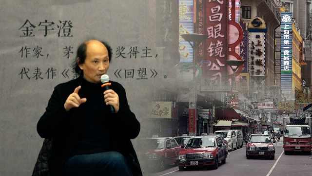 金宇澄:我问王家卫上海香港的区别