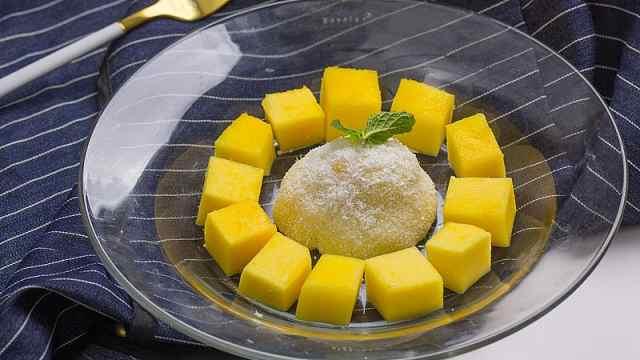 芒果糯米糍,好吃吃不够!