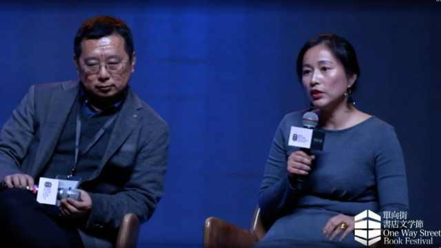 周轶君:中文书写世界变得越来越小