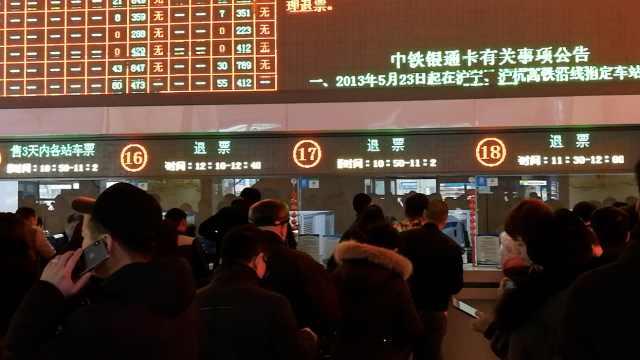 暴雪在路上!上海多趟列车停运