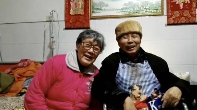 84岁大爷坚持给妻写信,妻:永远陪他