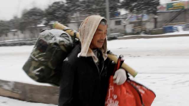 客车大雪停运,民工徒步40公里回家