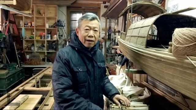 6旬翁做古船手术师,一条船修两三年