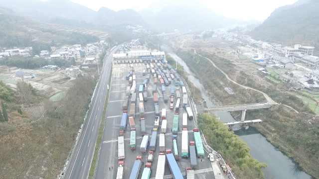 高速结冰封路,2000辆车滞留重庆