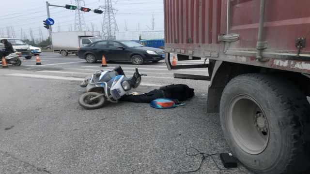 货车右转轧贴身电驴,骑手当场身亡