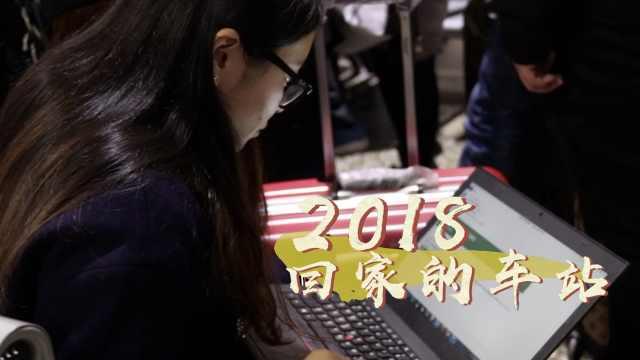 美女候车室抱电脑工作:干互联网的