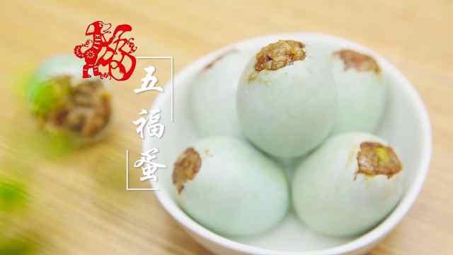 春节美食第一弹,美味五彩蛋