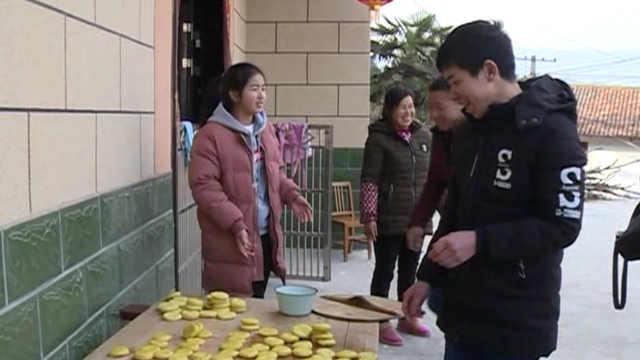 靖安客家黄元米果飘香,传统年味浓