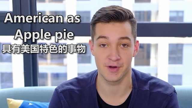 生活中和食物有关的英语俚语