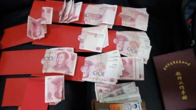旅客大意丢包,内装13个红包共9千元