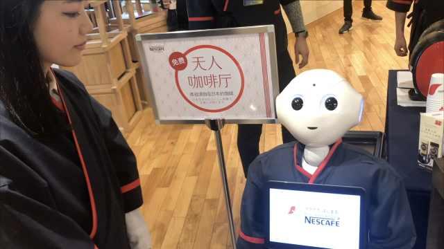 东京机器人煮咖啡拜年,中国人优先