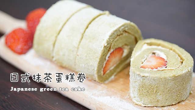 日式抹茶蛋糕卷