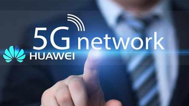 华为展示全球最大5G区域组网技术
