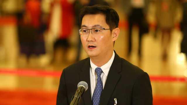 马化腾:中国新四大发明你们知道吗