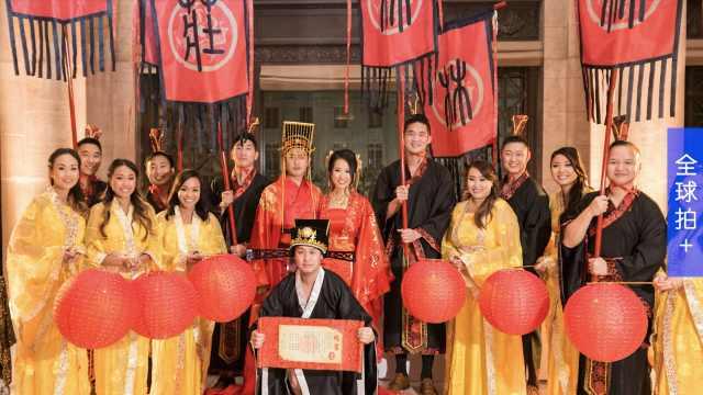 美国华裔:为什么我们要办汉服婚礼