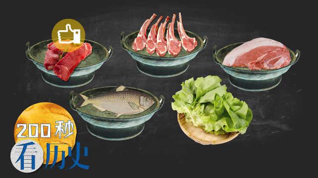 食肉史:富吃羊,穷吃猪,坏人…吃牛