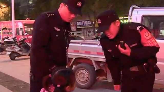 3岁女童走失,警民接力找到家长