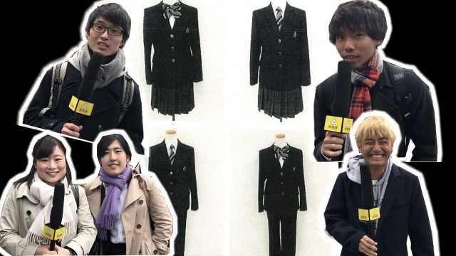 日本一中学允许男生穿裙子?咋回事
