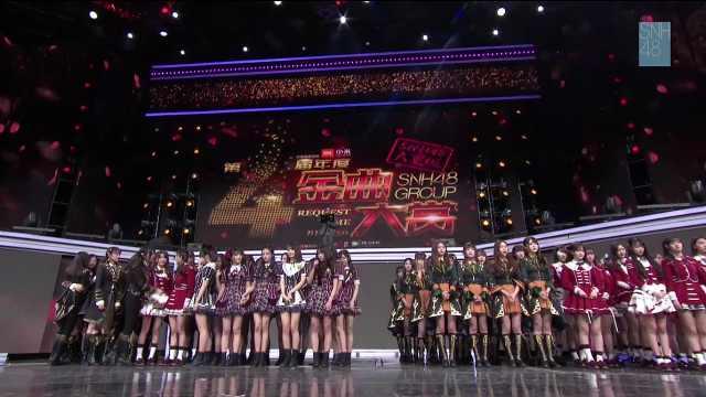 SNH48H队不变的约定纪录片第一集1